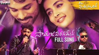 Samajavaragamana Song Download