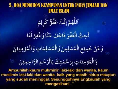 Doa mohon ampunan bagi kedua orang tua dan kaum mukminin, Doa mohon ketetapan bagi diri dan keluarga dalam mendirikan shalat