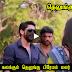MALAR Entry scene - Telugu premam