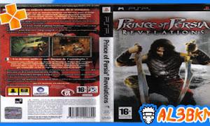 تحميل لعبة Prince Of Persia Revelations psp iso مضغوطة لمحاكي ppsspp