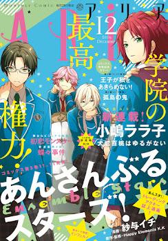 Ensemble Stars de Ichi Sayo