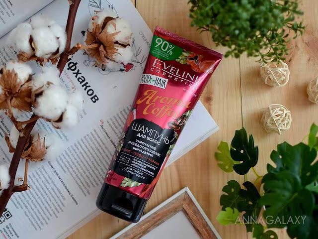 Отзыв на Шампунь для волос укрепление и предотвращение выпадения Eveline Aroma Coffee