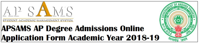 APSAMS AP Degree Admissions Online Application Form Academic Year 2018-19