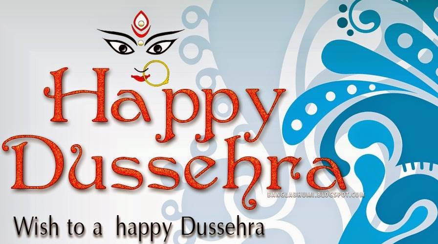 whatsapp dussehra pictures