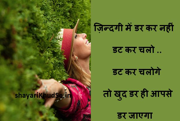 hindi shayari images hd download, hindi shayari images