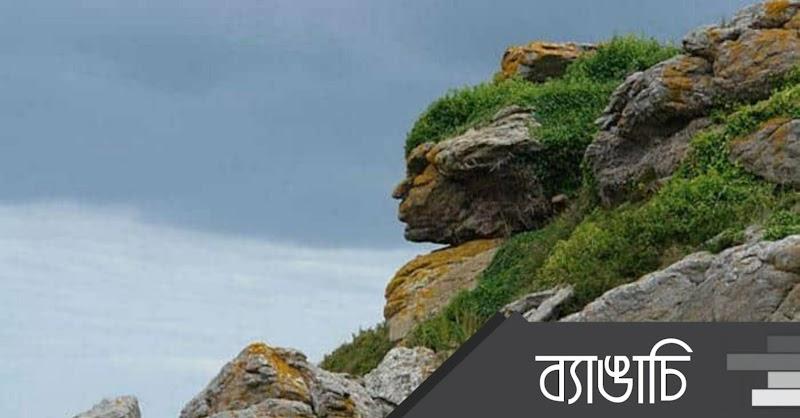 প্যারিডোলিয়া: উদ্ভট স্থানে মুখের ছবি দেখা