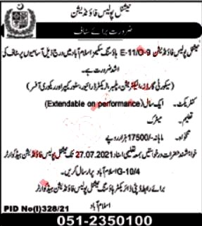Latest Jobs in National Police Foundation NPF 2021