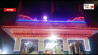 मां राजराजेश्वरी के दरबार में नवरात्रि के पावन पर्व पर हुई घट स्थापना