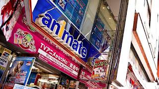 Animate (Japan)