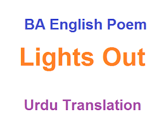 """BA English Poem Lights Out by Edward Thomas  Urdu Translation""BA English Poems Notes PDF""BA English all Poems Notes""BA English Complete Notes""BA English"""