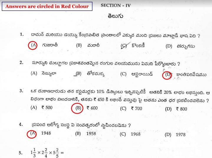 Rrb Secunderabad Previous Exam Papers Pdf