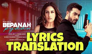 Bepanah Pyaar Lyrics in English | With Translation | – Payal Dev x Yasser Desai