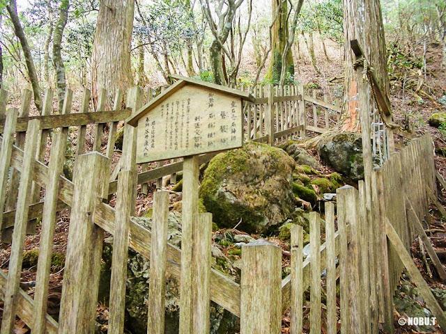 奈良県十津川村「玉置神社」の三石社