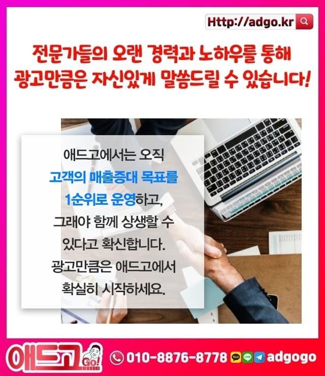 제천홍보전문