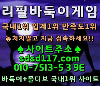 비트게임포커 클로버게임분양 현금게임맞고 심의게임포커 사설게임분양 온라인몰디브게임