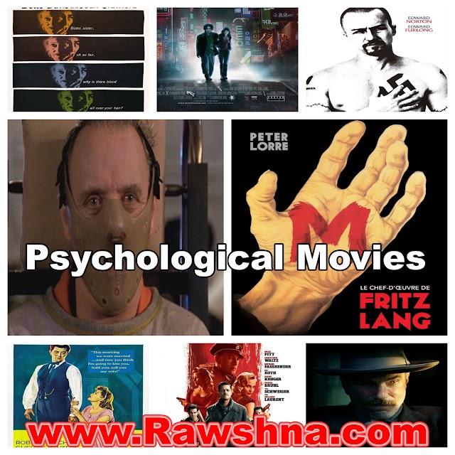 10 من افضل افلام الامراض النفسية على الاطلاق