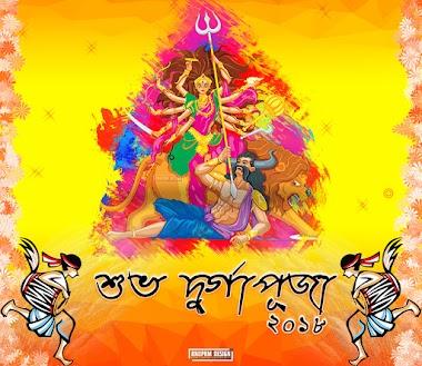 Durga Puja 2018 - Anupam Design