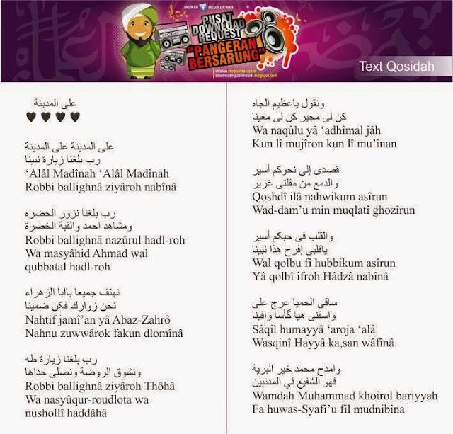 alal madinah teks arab dan latin lengkap