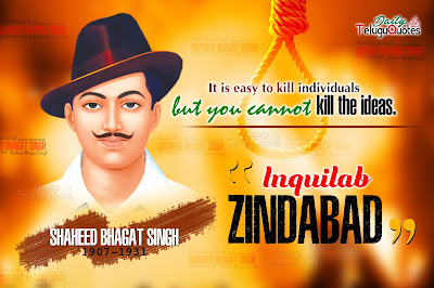 shaheed-bhagat-singh-posters-wallpapers-photos-images-free-downloads