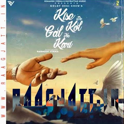 Kise De Kol Gal Na Kari by Goldy Desi Crew lyrics