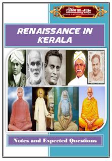 Renaissance in Kerala