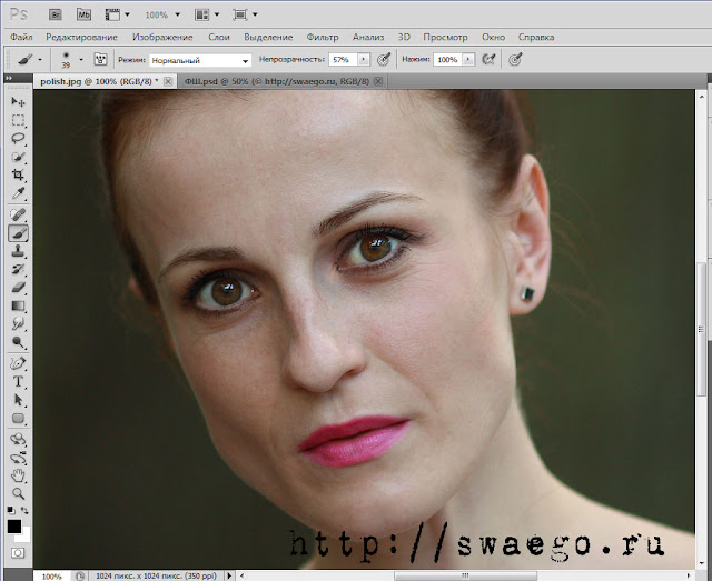 Эффективная ретушь портретных фотографий в Фотошопе