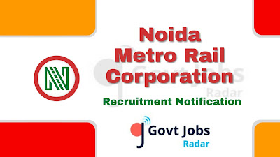 NMRC recruitment notification 2019, govt jobs for graduates, govt jobs for diploma, govt jobs in Noida, central govt jobs