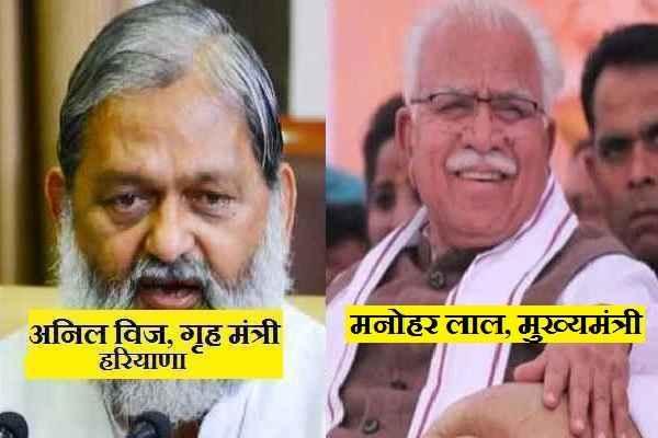 haryana-home-minister-anil-vij-happy-birthday-cm-manohar-lal