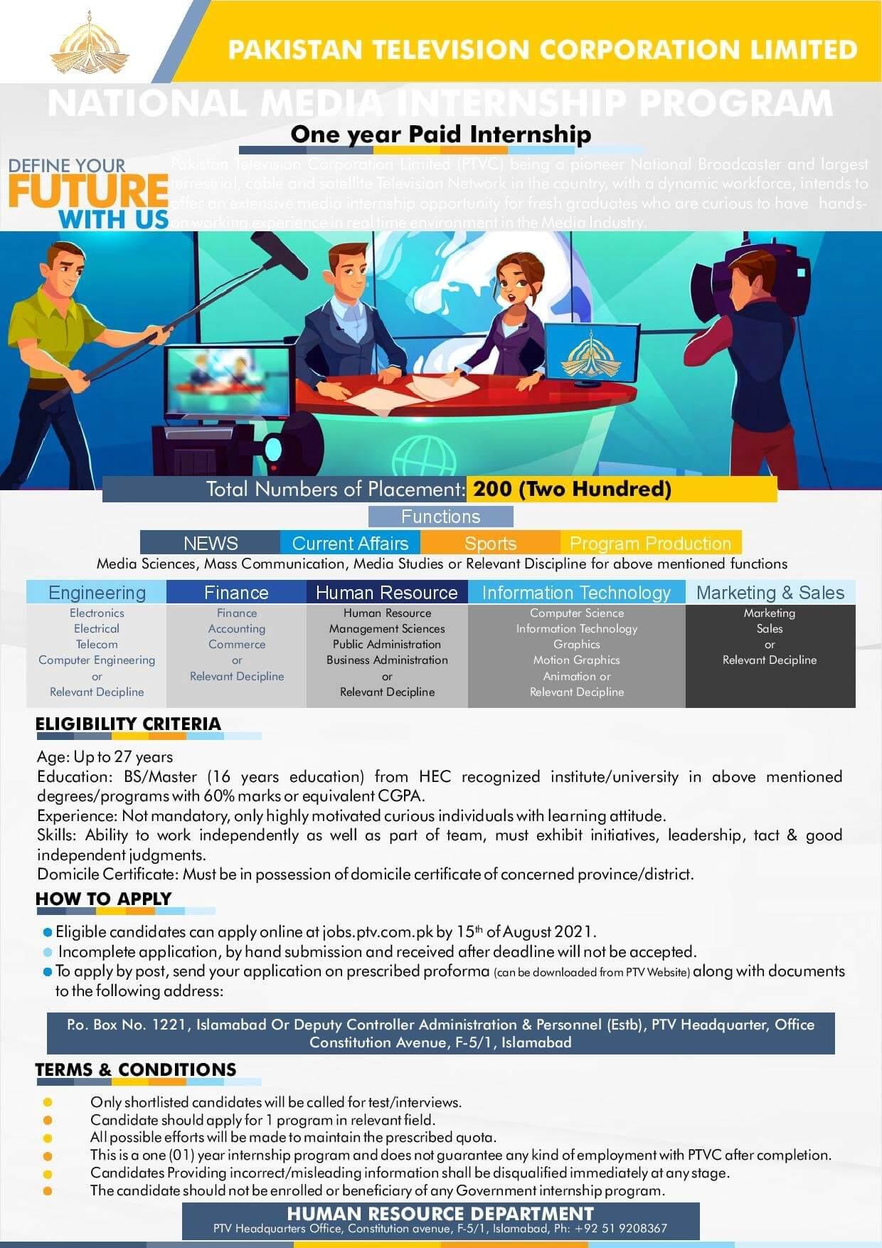 Pakistan Television Corporation Limited (PTV) Multan internship 2021 - PTV Internship 2021 - PTV Multan Jobs 2021 - PTV Jobs 2021 - PTV Online Jobs 2021