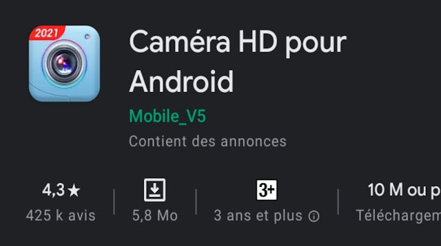Caméra HD pour Android كاميرا لالروبوت