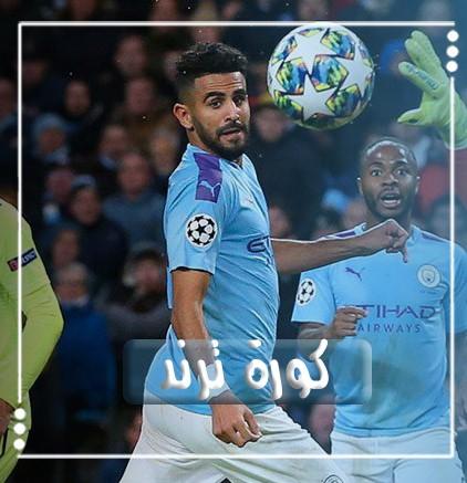 التعادل الايجابي ينهي لقاء نادي مانشستر سيتي