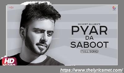 Kudi Pyar Da Saboot Mangdi | Mankirt Aulakh Ft. Avvy Sra | New Punjabi Song 2020 | Love Song