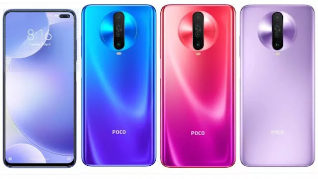 POCO X2 Specifications, Features, and Price in India