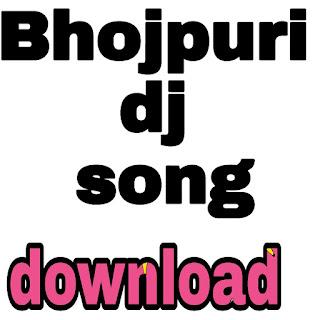 dj bhojpuri song,,dj bhojpuri song downloads,,dj bhojpuri mp3 song downloads,