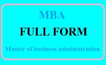 एमबीए का फुल फॉर्म क्या है? MBA Full Form in Hindi Mba kya hota hai,