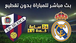 مشاهدة مباراة ريال مدريد وهويسكا بث مباشر بتاريخ 31-10-2020 الدوري الاسباني