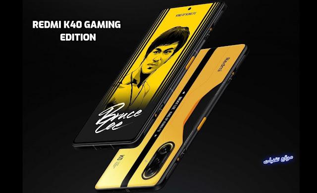 مواصفات ومميزات هاتف شاومي Redmi K40 Gaming Edition الرخيص للالعاب