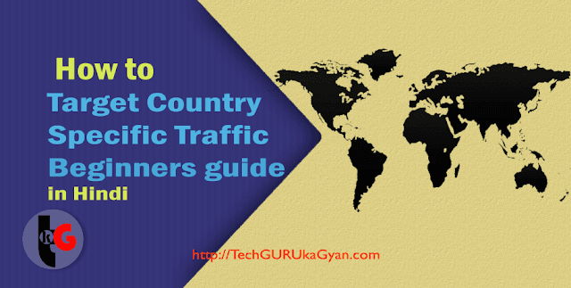 target-Country-Specific-Traffic