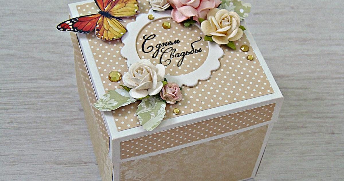 Коробочка с открыткой скрап