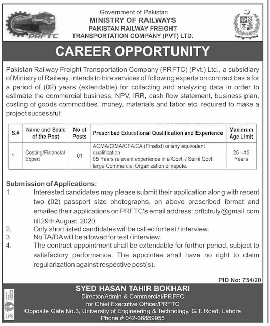 Ministry Of Railways Lahore Jobs 2020