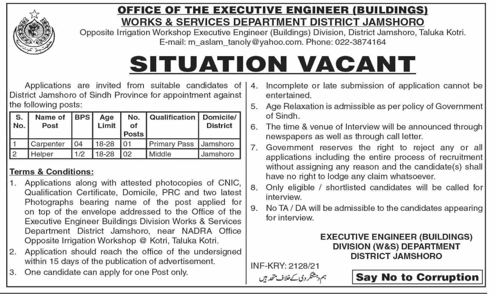 Works & Services Department Sindh Jobs 2021 in Pakistan
