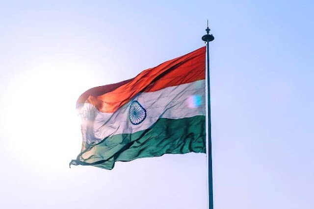 भारतीय तिरंगा झंडा राष्ट्रीय ध्वज