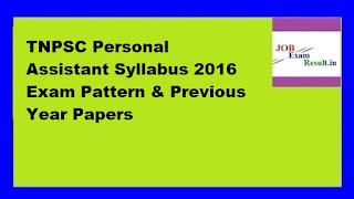 TNPSC Personal Assistant Syllabus 2016 Exam Pattern & Previous Year Papers