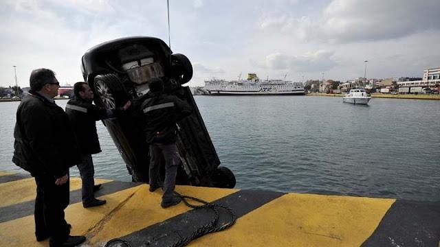 Νεκρός ο οδηγός αυτοκινήτου που έπεσε στο λιμάνι του Πειραιά
