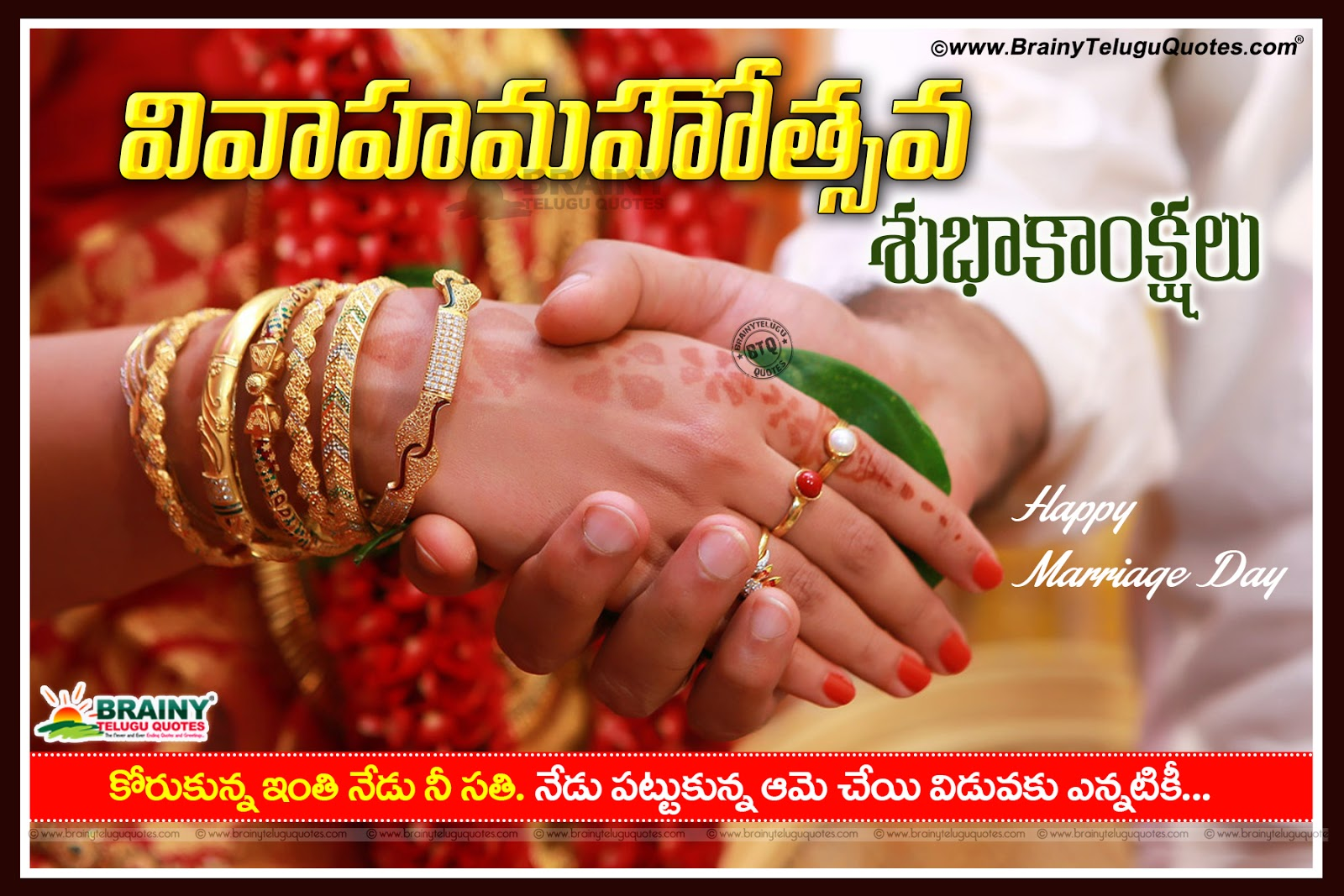 Best 4 Telugu Happy Marriage Day Greetings With Couple Hd Wallpapers Free Download Brainysms