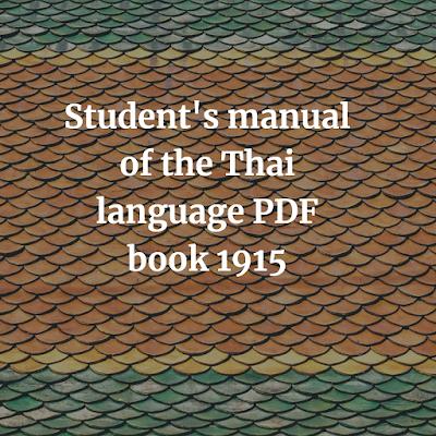 Student's manual of the Thai language PDF book 1915