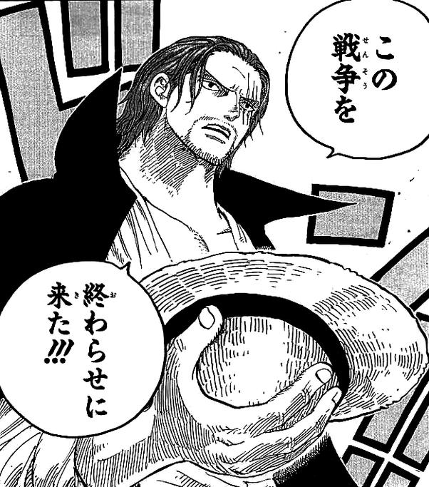 One Piece manga 1018 Spoiler