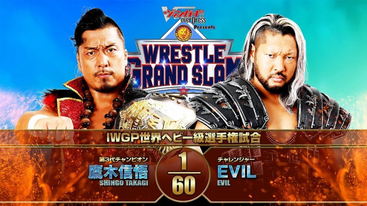 Comentários e Notas: NJPW Wrestle Grand Slam In MetLife Dome 2021