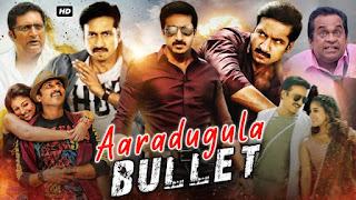 Aaradugula Bullet Full Movie in Hindi Download 720p Movierulz