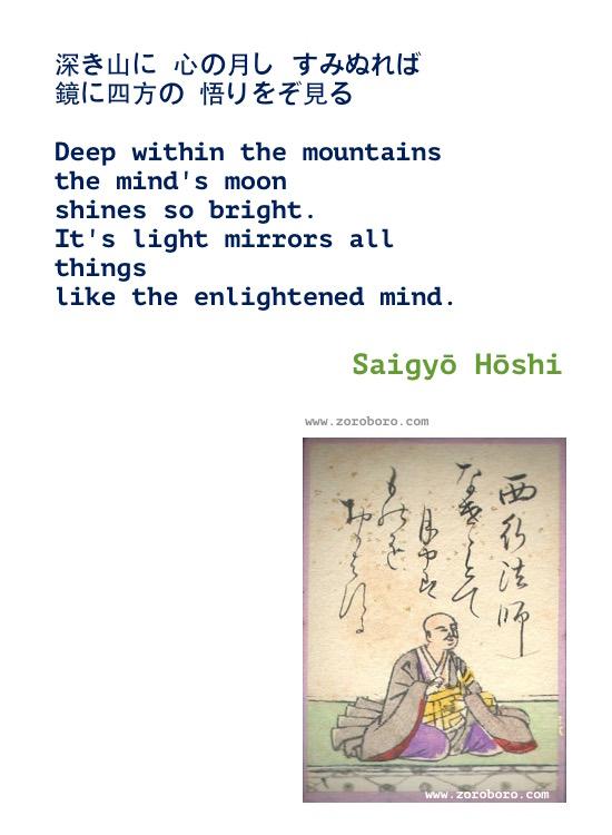 Saigyō Quotes, Saigyō Poems, Saigyō Hōshi Poetry, Saigyō Hōshi Moon, Light, Tree, Flower & Butterfly Quotes. Saigyō Hōshi Writings